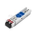 Image de Juniper Networks EX-SFP-GE100KCW1590 Compatible Module SFP (Mini-GBIC) 1000BASE-CWDM 1590nm 100km DOM