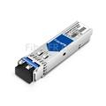 Image de Alcatel-Lucent SFP-GIG-41CWD40 Compatible Module SFP (Mini-GBIC) 1000BASE-CWDM 1410nm 40km IND DOM
