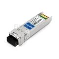 Image de Cyan 280-0257-00 Compatible 10GBase-DWDM SFP+ Module Optique 1538,19nm 80km SMF(LC Duplex) DOM