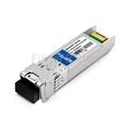 Image de Cyan 280-0262-00 Compatible 10GBase-DWDM SFP+ Module Optique 1534,25nm 80km SMF(LC Duplex) DOM