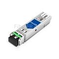Image de Allnet ALL4755 Compatible 1000Base-ZX SFP Module Optique 1550nm 80km SMF(LC Duplex) DOM