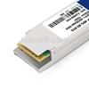 Image de A10 Networks AXSK-QSFP-SR Compatible 40GBase-SR4 QSFP+ Module Optique 850nm 150m MMF(MPO) DOM