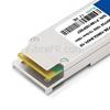 Image de Mikrotik Q28+EIRDLC10D Compatible Module QSFP28 100GBASE-eCWDM4 1310nm 10km DOM