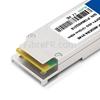 Image de Check Point CPAC-TR-40ER-SSM160-QSFP-C Compatible Module QSFP+ 40GBASE-ER4 et OTU3 1310nm 40km LC DOM