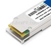 Image de Fortinet FG-TRAN-QSFP+LX Compatible Module QSFP+ 40GBASE-LX4 1310nm 2km LC DOM pour SMF & MMF