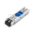 Image de Avago AFBR-5715LZ Compatible Module SFP (Mini-GBIC) 1000BASE-SX 850nm 550m EXT DOM