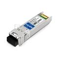 Image de Arista Networks C39 SFP28-25G-DL-46.12 Compatible Module SFP28 25G DWDM 100GHz 1546.12nm 10km DOM