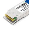 Image de Arista Networks QSFP-100G-LR4-D20 Compatible Module QSFP28 100GBASE-LR4 et 112GBASE-OTU4 Double Taux 1310nm 20km